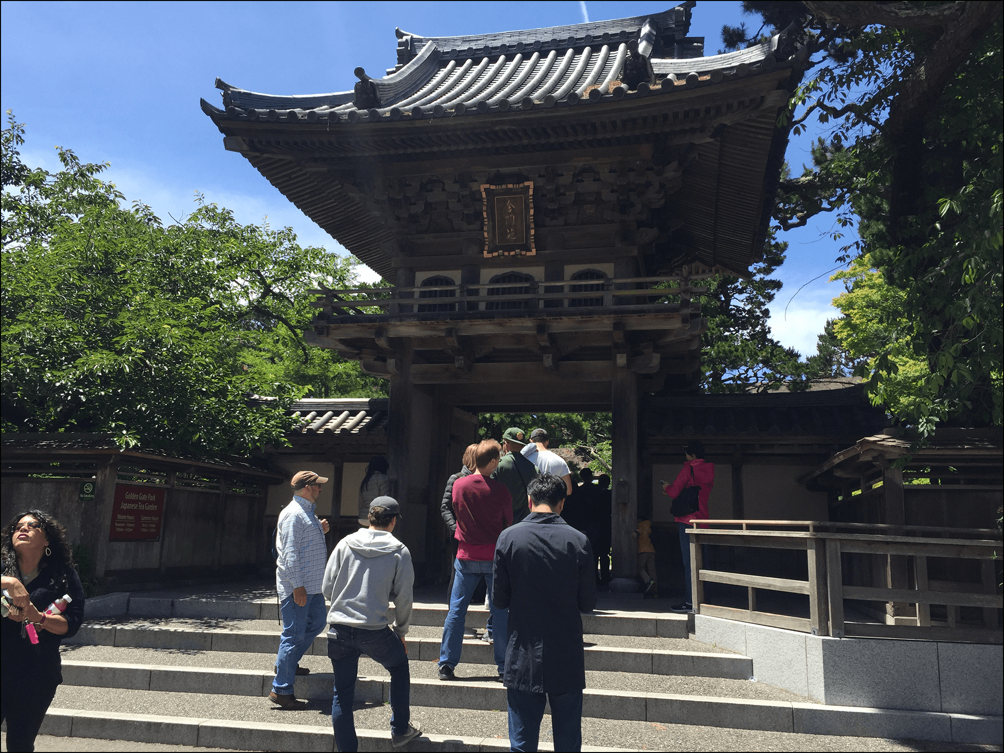 GOLDEN GATE PARK – CHINESE PAVILION